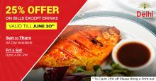 DelhiBrasserie-Indian-Restaurants-Oxford-Street-UK
