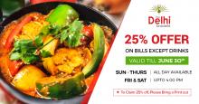 Indian-Restaurant-near-Regent-Street